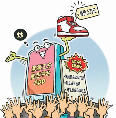 """个别球鞋甚至涨幅达430% """"炒鞋""""升温谁是推手"""
