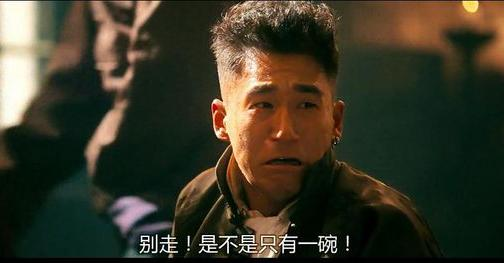 贝贝账户被禁播怎么回事?红花会贝贝剁手指血腥视频!李京泽剁手原因揭秘(2)