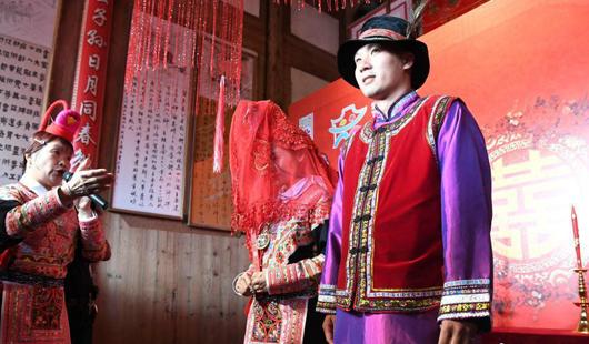 七夕将至 福建畲村举行传统畲族婚俗表演
