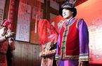 七夕将至 福建畲村举办传统畲族婚俗扮演