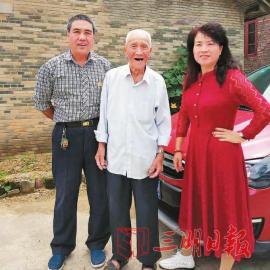 最后的奉献 ——追记沙县首例遗体捐赠者93岁老党员陈三水