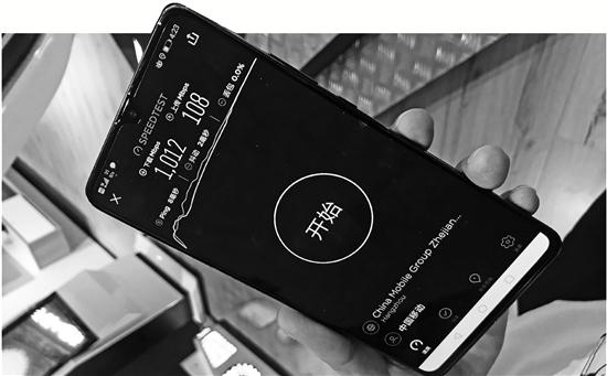 体验5G手机 4G套餐吃不消!5G体验套餐可能本月亮相 每月100GB起