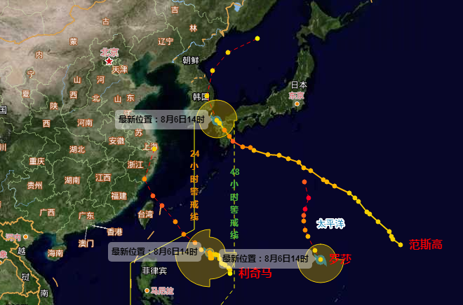 2019台风罗莎利奇马最新消息 8月台风组团来袭 罗莎利奇马台风路径实时发布