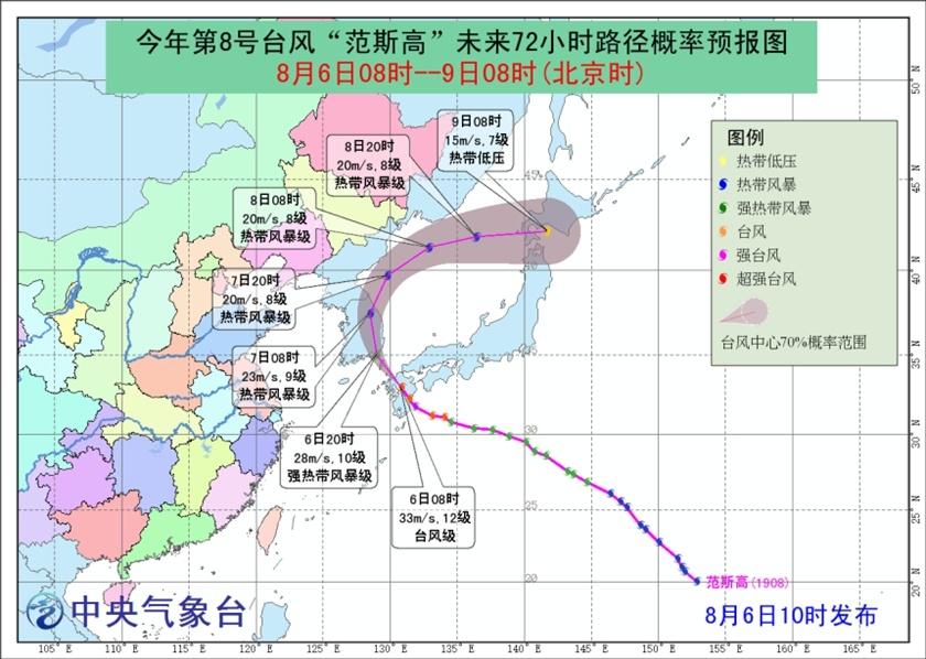 2019台风罗莎利奇马最新消息 8月台风组团来袭 罗莎利奇马台风路径实时发布(3)