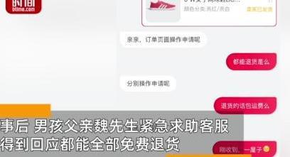 七夕节过成儿童节!一熊孩子清空老爸7万元购物车!父母的惩罚方法亮了!啊哈哈哈哈……