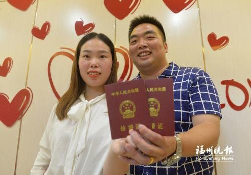 福建3315对新人七夕登记结婚 其中福州570对