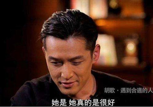 胡歌薛佳凝七夕聚餐怎么回事?4月两人曾被曝结婚(2)