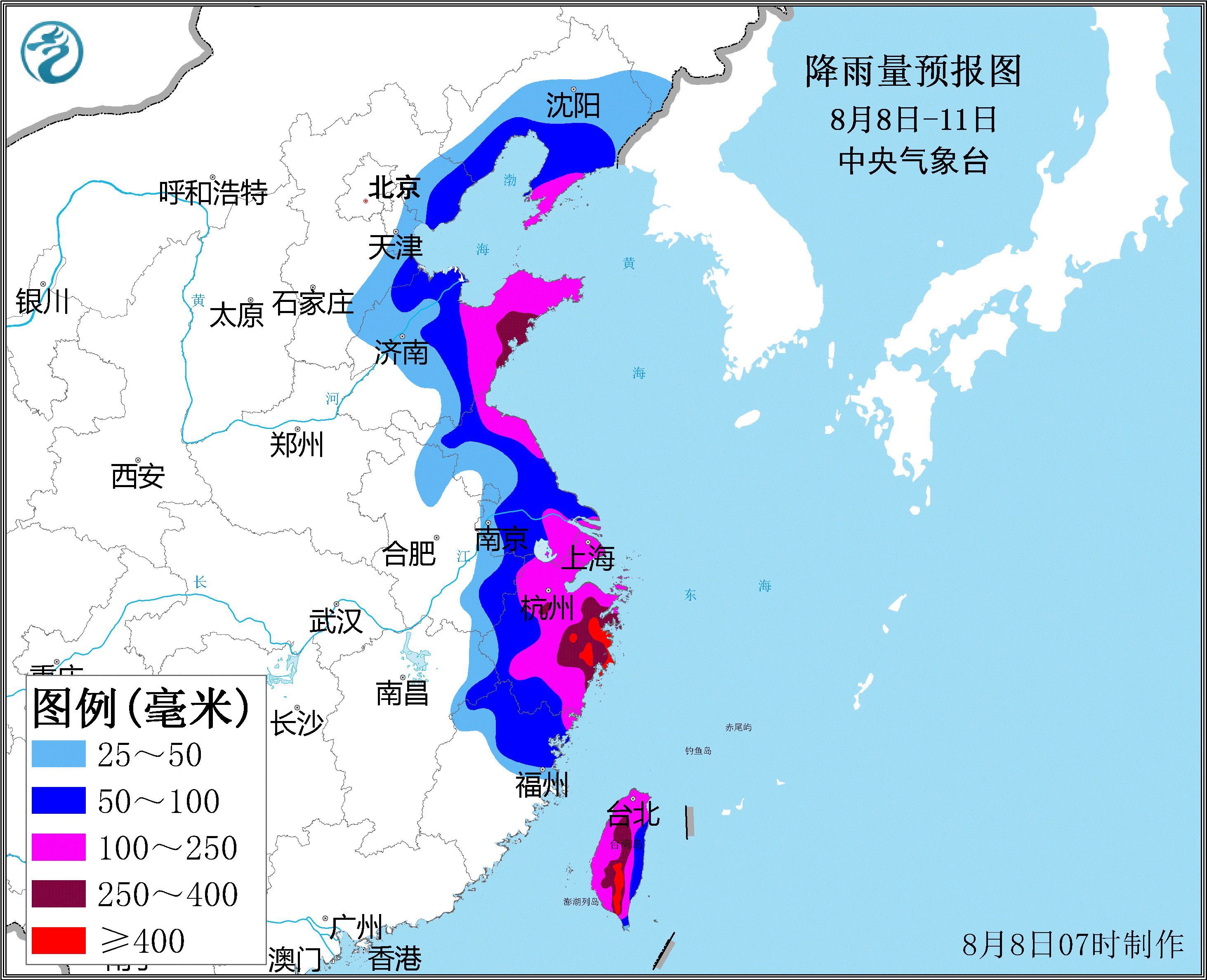 台风利奇马或后天登陆浙江 9号台风利奇马未来最新路径图 2019年台风最新消息