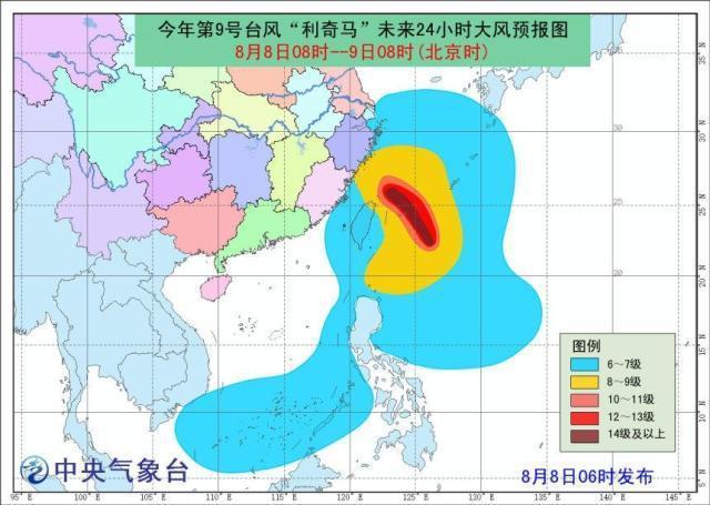 """超強臺風""""利奇馬""""即將登陸:距浙江僅800公里 暴雨馬上就到"""