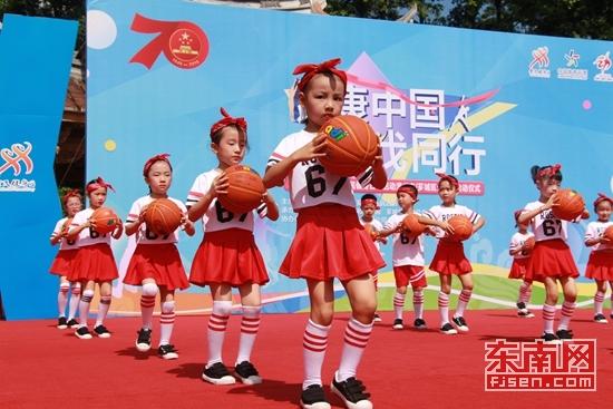 """漳州:2019年""""全民健身日""""活动在芗城启动"""