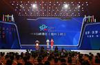 2019海峽青年(福州)峰會在福州舉行