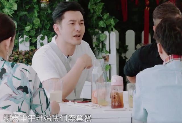 中餐厅3状况频出怎么回事?上菜太慢顾客来脾气,黄晓明只道歉不帮忙