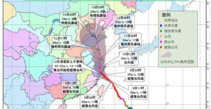 台风利奇马最新消息 台风利奇马10日登陆 浙江局地已出现16级大风