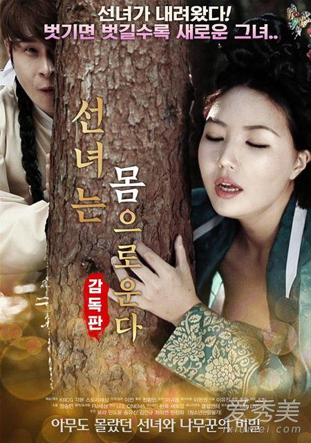 韩国哪部R片女主最好看?韩国高颜值19禁电影排行榜前十名
