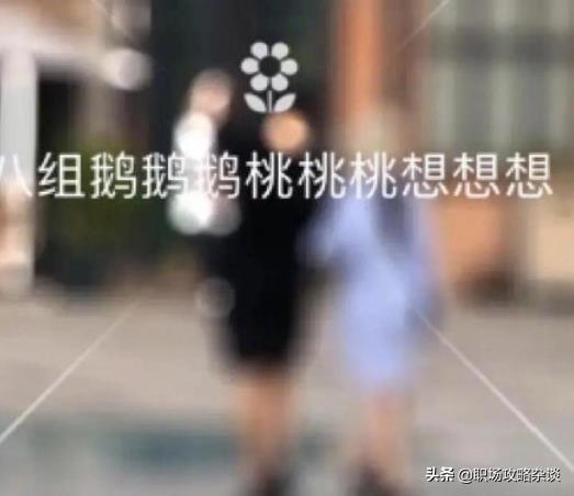 魏大勋新图被曝,魏大勋和杨幂挽手亲密照被扒,杨幂离婚原因揭秘