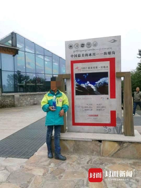 8岁男孩景区失联 湖北温景尧找到了吗最新消息 8岁男孩景区失联详细经过