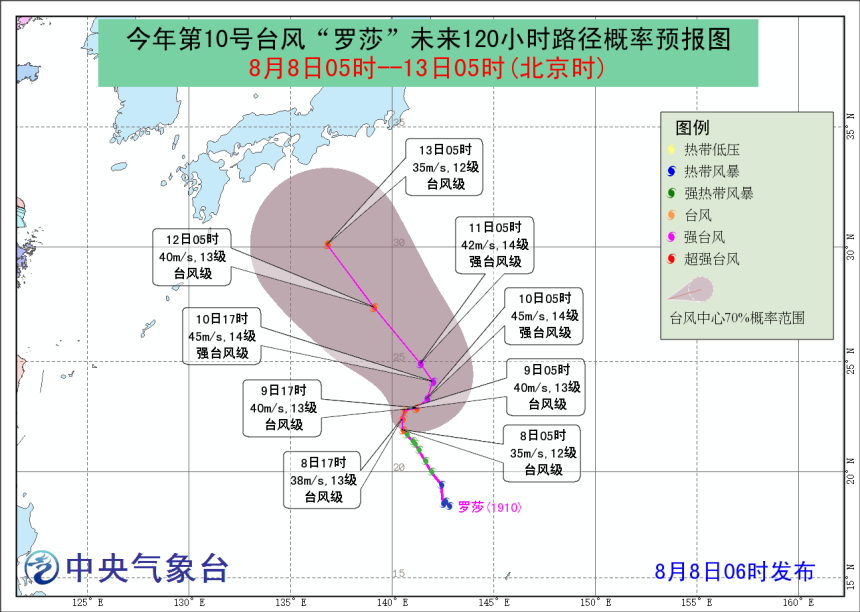 2019台风最新消息 第9号台风利奇马 10号台风罗莎实时动态路径图发布 2
