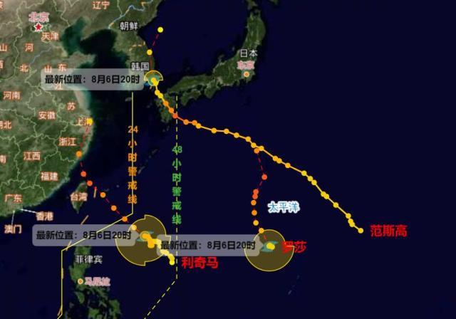 2019台风最新消息 第9号台风利奇马 10号台风罗莎实时动态路径图发布 3