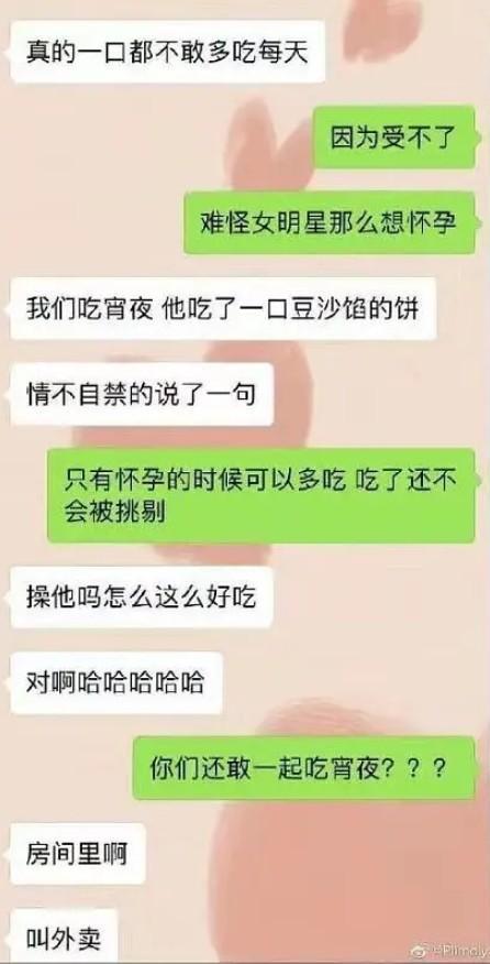 冯绍峰方辟谣怎么回事?冯绍峰被曝婚内出轨真的吗小三照片曝光