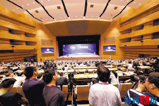 中國人工智能大賽永久落戶廈門 10個項目簽約落地