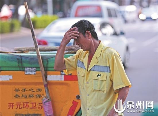 """41.6℃!泉州""""炎值""""新高度 向一线劳动者致敬"""