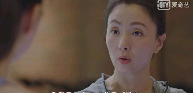 小欢喜:季杨杨人设崩塌 观众说:白眼狼