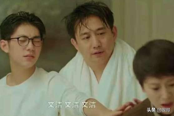 《小欢喜》:林磊儿耍酒疯成欢乐源泉,一句醉话却道出了人生哲理