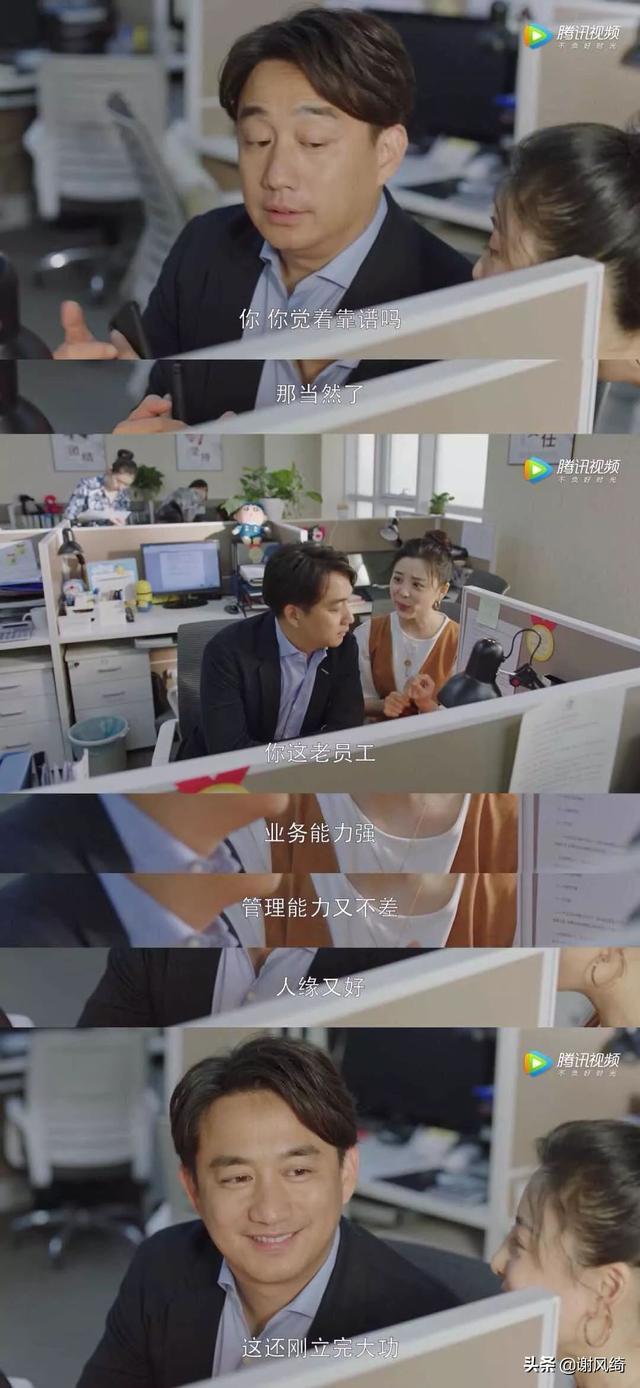 小欢喜 :40岁后被裁员,找不到工作送外卖,黄磊为何沦落至此?