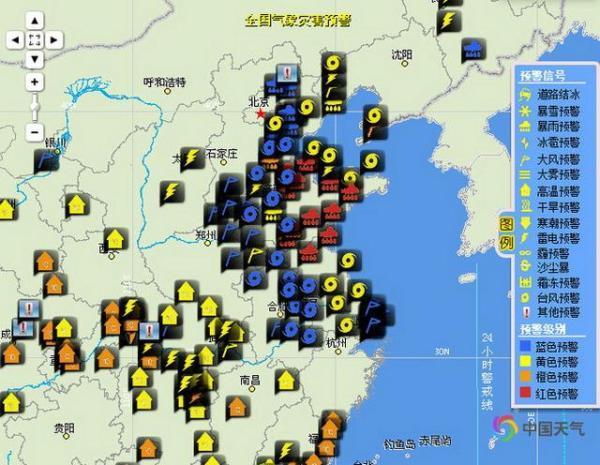 山东台风暴雨预警,涉及这些城市!2019台风利奇马目前到哪了最新消息