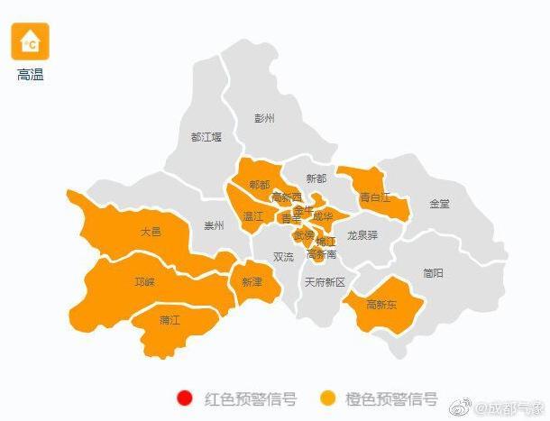 四川连发高温预警 市民注意防暑降温