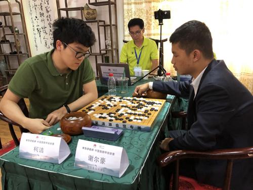 吴清源围棋会馆12日弈战围甲联赛 世界冠军之战柯洁胜谢尔豪