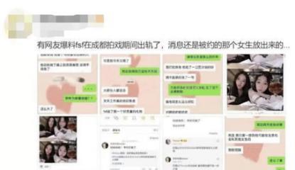 冯绍峰否认离婚,工作室亲自辟谣,并发表律师声明将维权到底