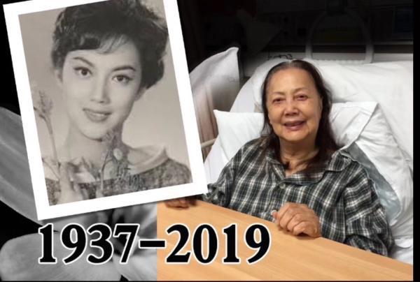 香港演員夏萍去世怎么回事 香港演員夏萍去世原因是什么?