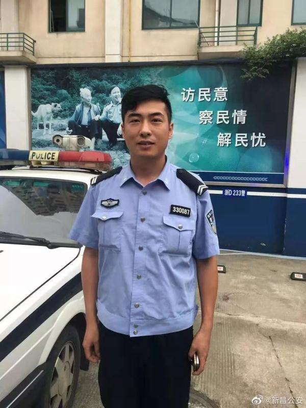 英雄走好!浙江34岁辅警落水牺牲!他刚结束台风救援……