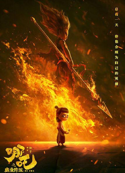 哪吒电影票房破35亿什么情况 哪吒进中国票房榜前五