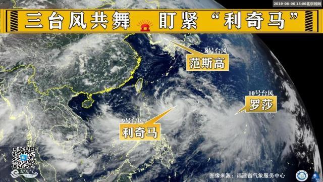 利奇马台风登陆山东 最大风力8级 第9号台风利奇马实时路径图动态发布 4