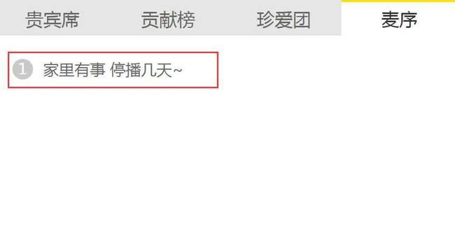 愤怒!网络主播辱骂台风受害者:死了也是活该