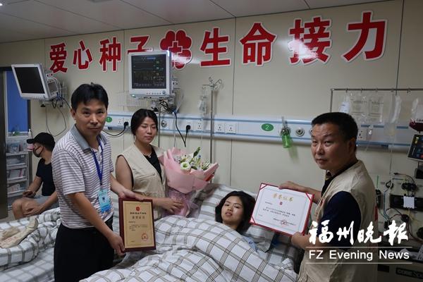 """七夕来榕为生命续航 女子""""瞒着""""丈夫捐献造血干细胞"""