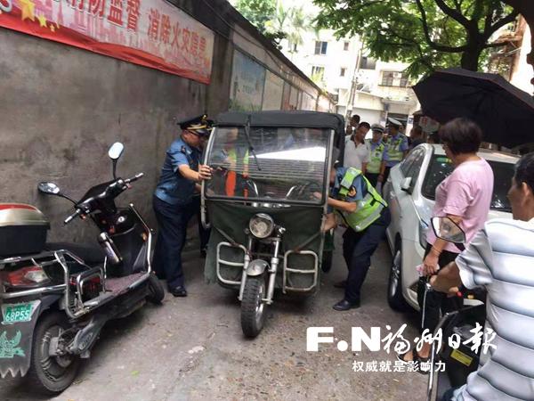 榕多部门联手整治三轮车违法违规行为 持续至年底