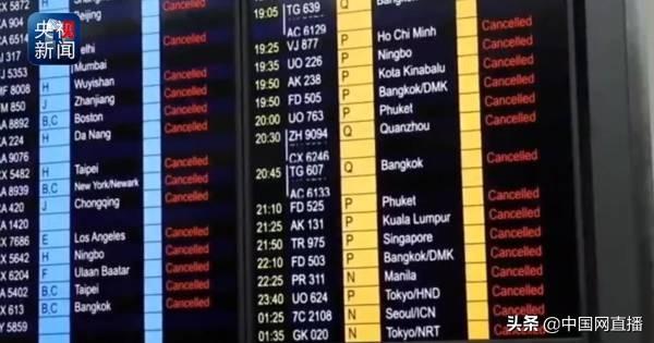 大量黑衣人非法集会致香港机场瘫痪,今18点后航班已全面取消