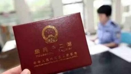 平潭公安推出第二批31项户籍业务事项清单