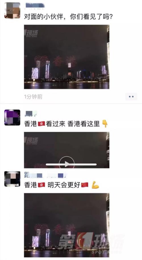深圳600架无人机对香港喊话说了什么?深圳无人机对香港喊话现场图