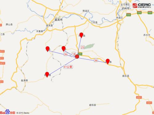 宜宾4.1级地震详细情况 宜宾4.1级地震哪些地方有震感?