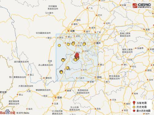 宜宾4.1级地震详细情况 宜宾4.1级地震哪些地方有震感? -威尼斯人电子娱乐_澳门威斯尼平台app_澳門威尼斯app下载