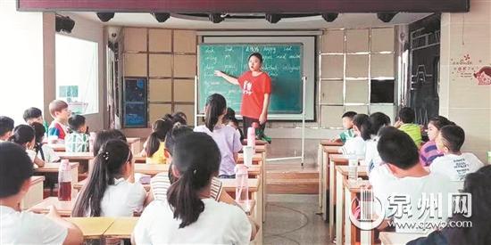 晋江岭畔村为来泉务工人员子女办暑期安全营