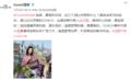 刘雯主动与COACH解约 被曝或赔偿1.6亿违约金