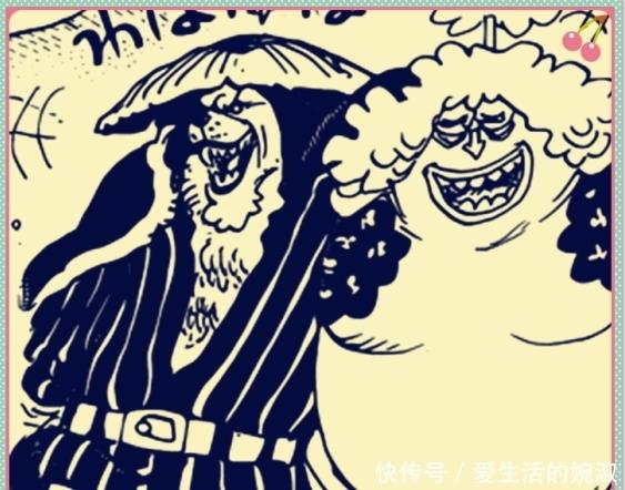海贼王952最新情报预测:大妈的第2人格出现,索隆领悟黑刀奥秘