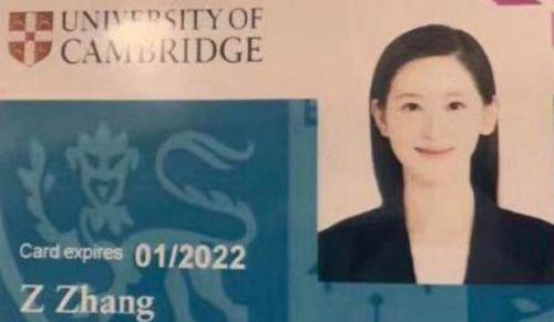 章泽天赴剑桥读书怎么回事?章泽天为什么赴剑桥读书读的什么专业