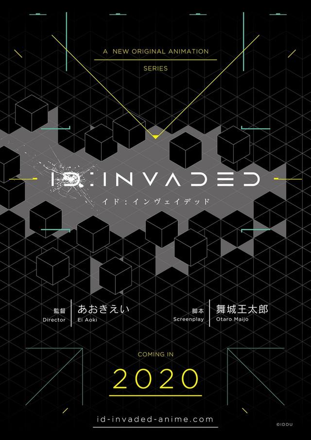 原创动画《ID:INVADED》首弹预告公布《Fate/Zero》导演新作