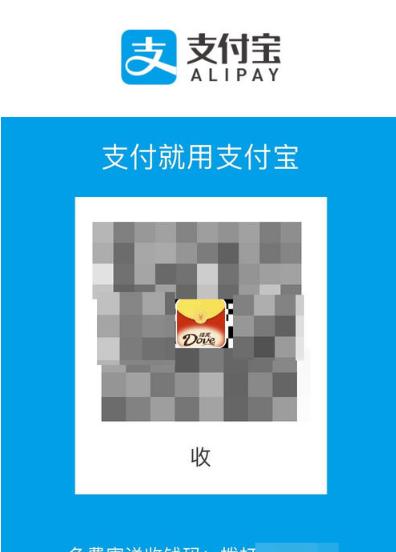 微信付出宝qq三码合一收款码怎么弄 免费天生图片建造教程